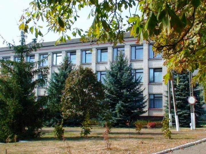 Білокуракинська школа №1
