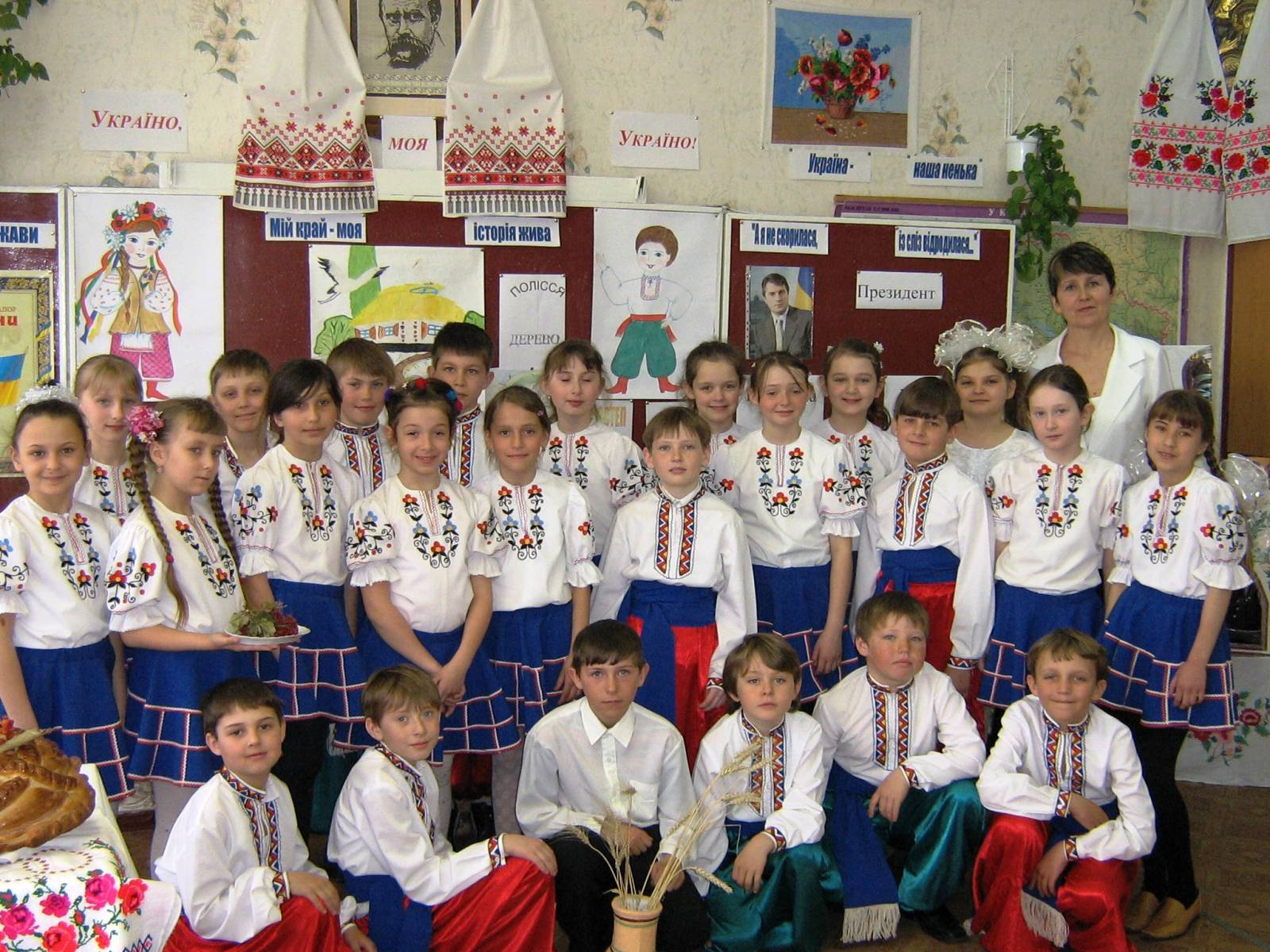 Захід-Моя Україна в Білокуракинській ЗОШ№1