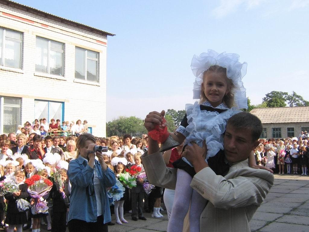 1 вересня в Білокуракинській ЗОШ№1